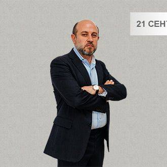 Вечер с финансовым экспертом Григорием Бегларяном