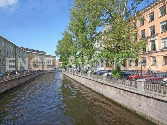 Элитные квартиры в Центральном районе. Санкт-Петербург, Наб. канала Грибоедова 46. Набережная канала Грибоедова
