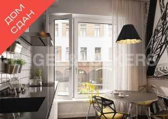 ЖК «Голландия» — апартаменты с французскими балконами и окнами в пол