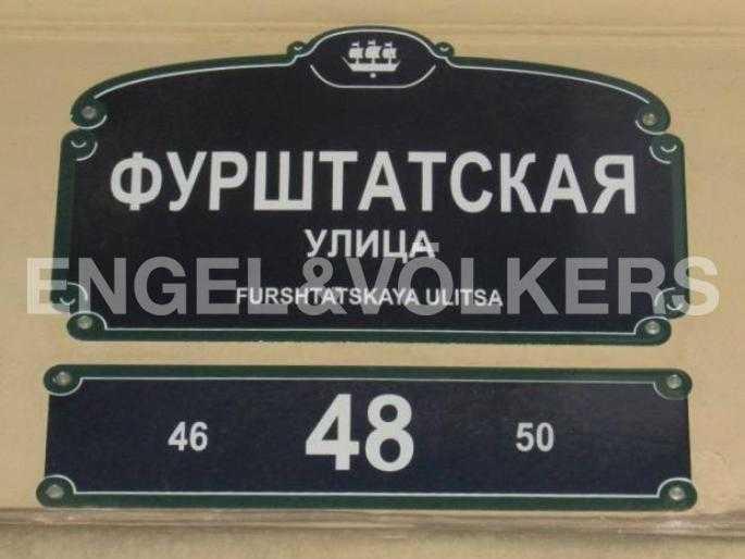 Элитные квартиры в Центральном районе. Санкт-Петербург, Фурштатская, 48.