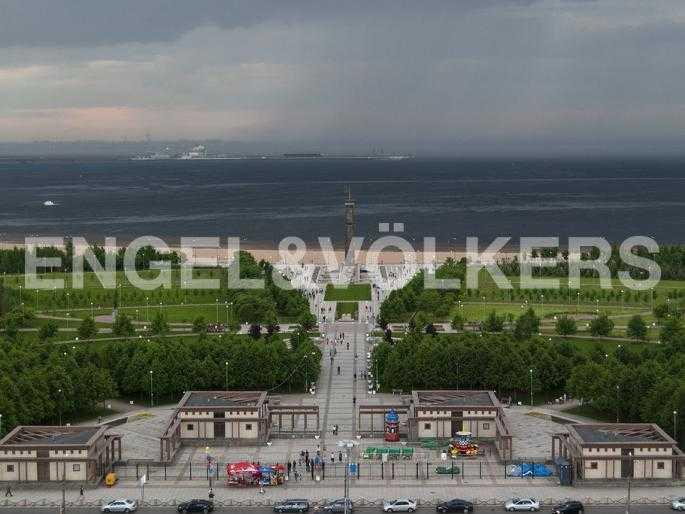 Парк 300летия