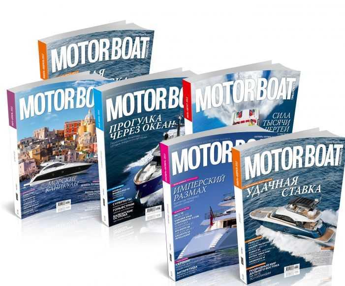 motorboat_1