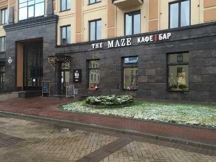 Кафе бар The Maze