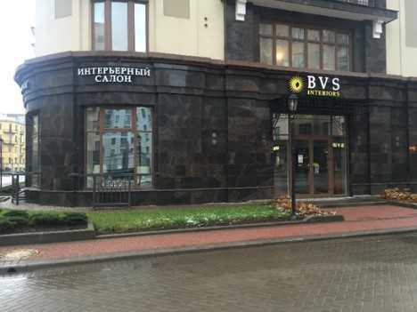 Интерьерный салон BVS interiors