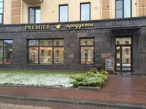 Продуктовый магазин «PREMIER»