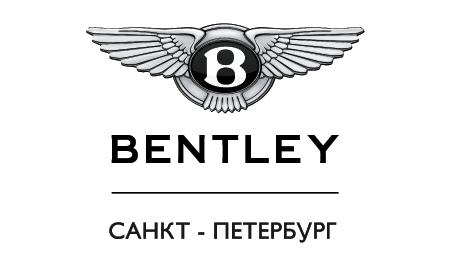 Bentley Санкт-Петербург