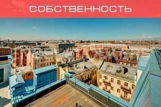«4-я Советская, 9» — Видовая квартира с террасой