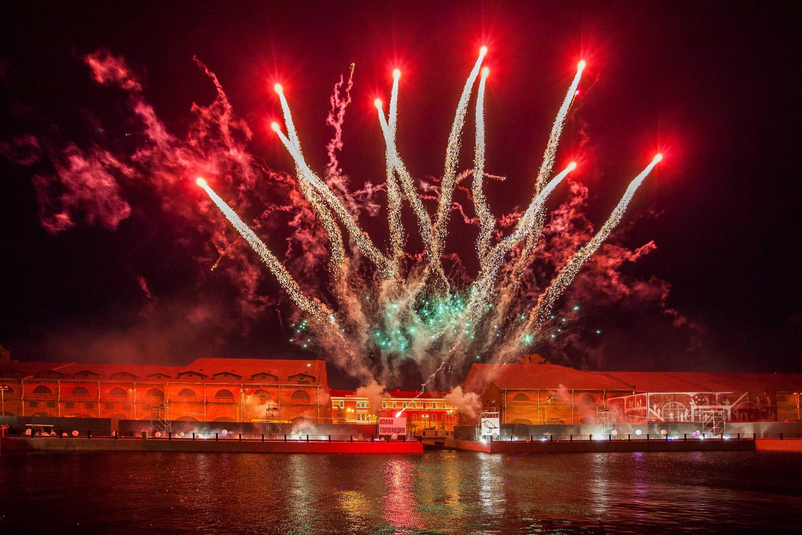 Открытие комплекса Новая Голландия - Фейерверк