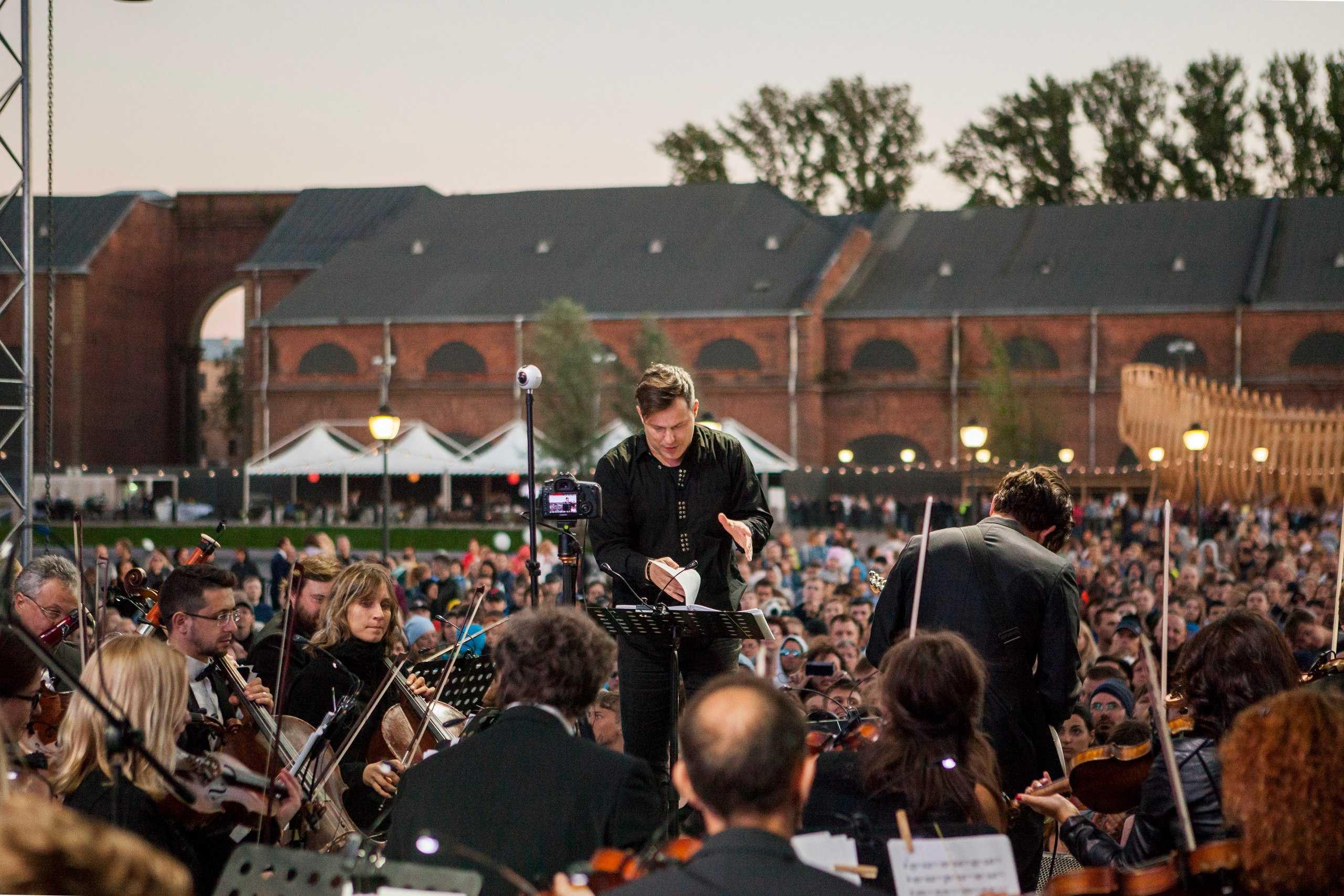 Открытие комплекса Новая Голландия - Оркестр