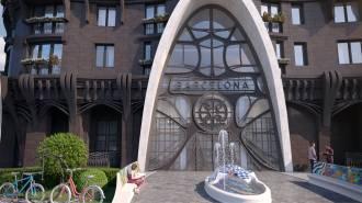 «Barcelona» — архитектура Гауди с видом на парк