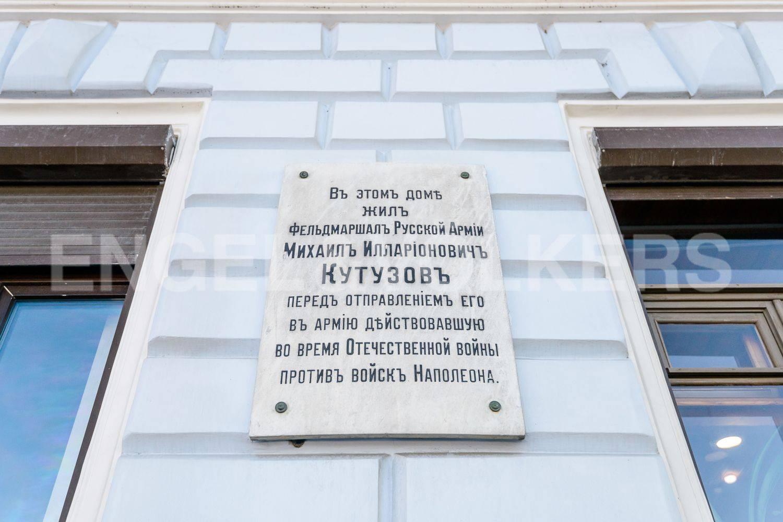 Элитные квартиры в Центральном районе. Санкт-Петербург, Наб. Кутузова, 30.