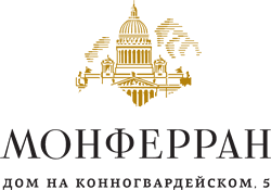 Логотип «Монферран» – апартаменты в самом сердце культурной и деловой жизни Петербурга