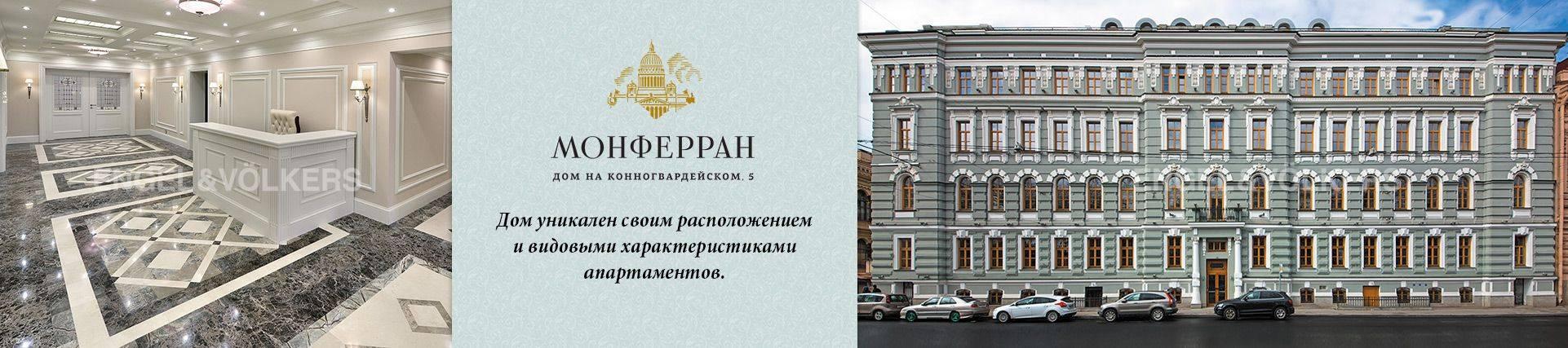 https://evspb.ru/wp-content/uploads/2018/05/nev_banners1.jpg