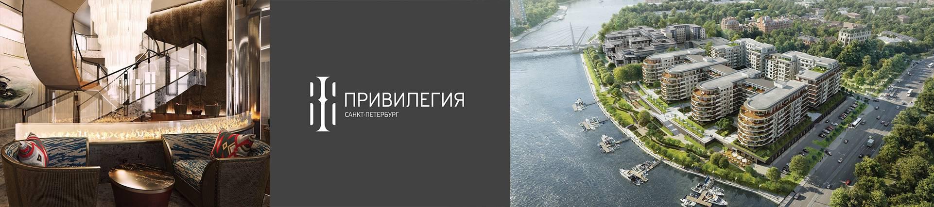 https://evspb.ru/wp-content/uploads/2018/07/priv_banner.jpg