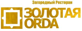 gold_orda