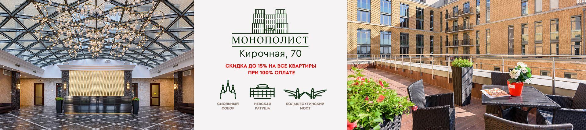 https://evspb.ru/wp-content/uploads/2019/09/dm-rew-04.jpg