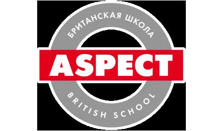 britanskaya-shkola-ila-aspect