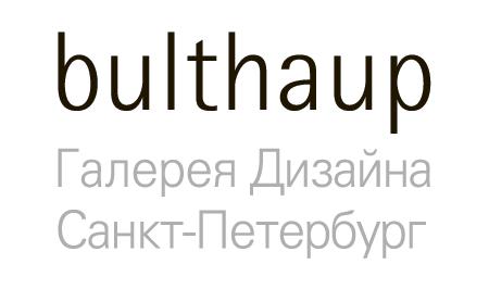 Галерея Bulthaup<