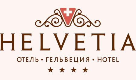 helvetia-hotel