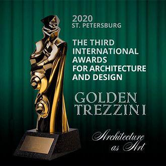 1 декабря были объявлены результаты Международного конкурса «Золотой Трезини»
