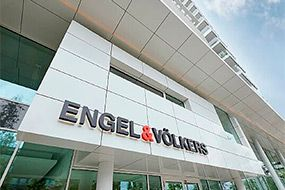 Инвестор Engel & Völkers Group ‒ международная инвестиционная компания Permira